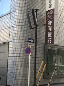 静岡銀行が見えてきたら
